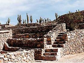 Complejo Arqueológico de Pucará