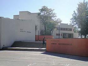 Museo Histórico Regional  Hipólito Unanue  (Ministerio de Cultura)