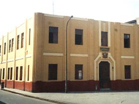 Museo de La Policía (Policía Nacional del Perú)