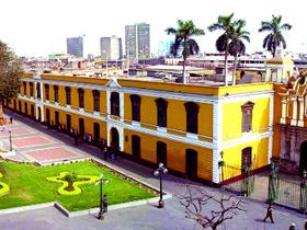 Museo de Arte de San Marcos (Universidad Nacional Mayor de San Marcos)