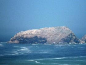 Islas Pachacámac