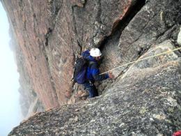 Escalada en Nevado Yanapaccha